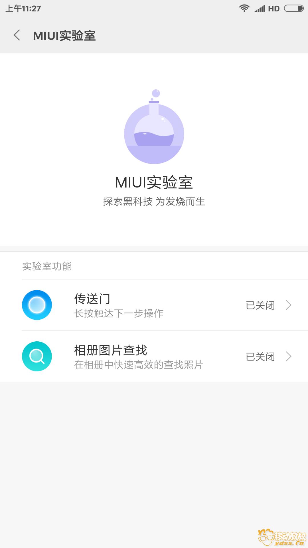 Screenshot_2018-05-04-11-27-11-097_com.android.settings.png