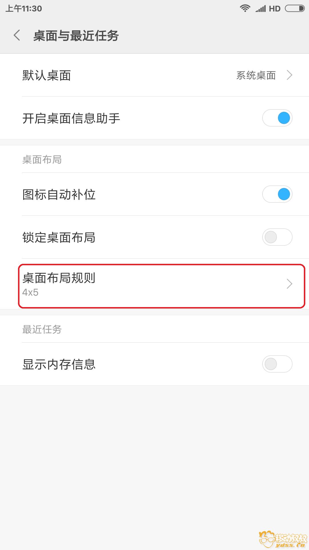 Screenshot_2018-05-04-11-30-55-225_com.miui.home.png