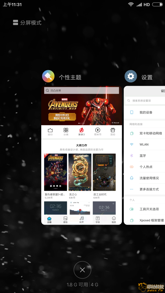 Screenshot_2018-05-04-11-31-44-448_com.android.systemui.png