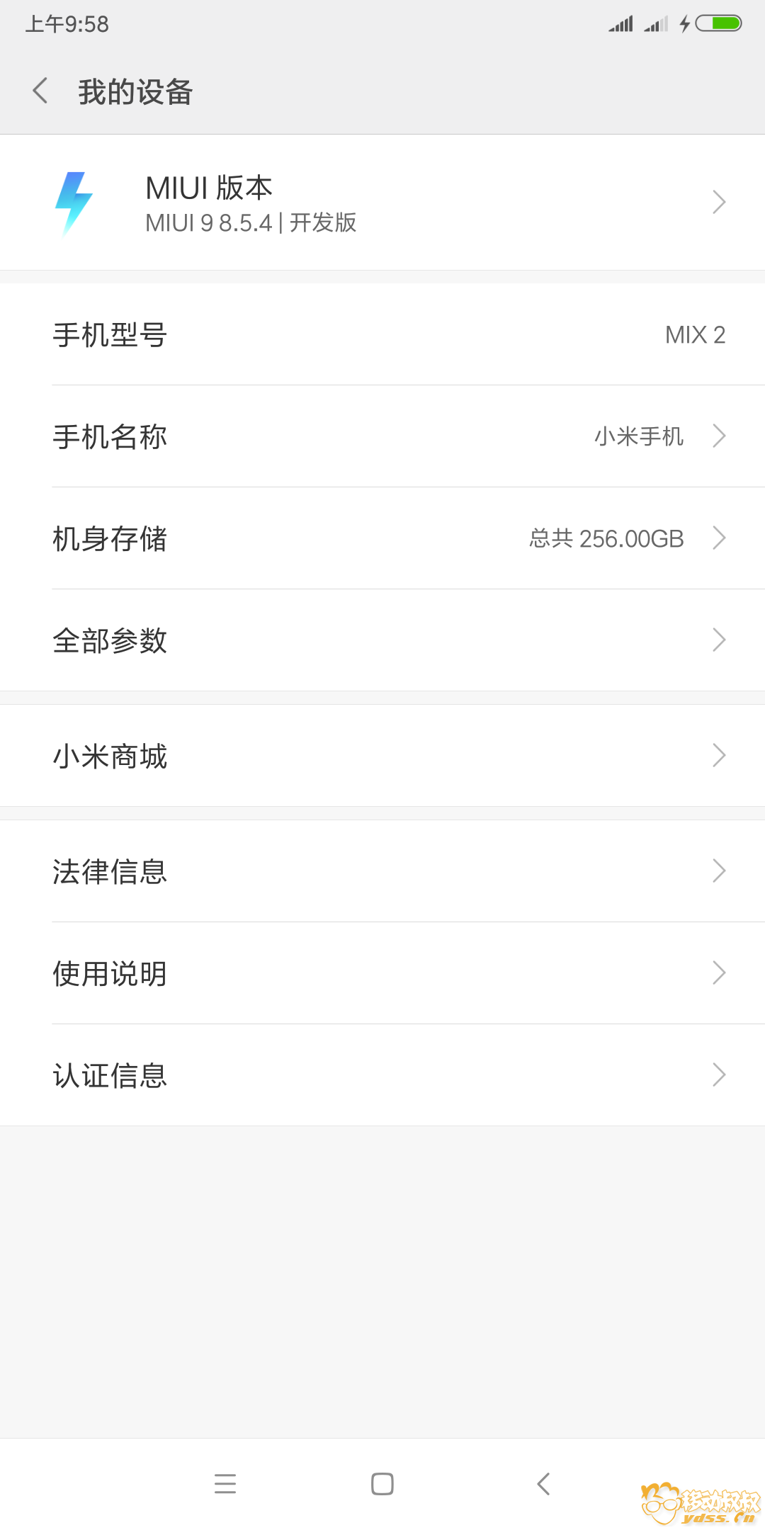 Screenshot_2018-05-05-09-58-07-116_com.android.settings.png