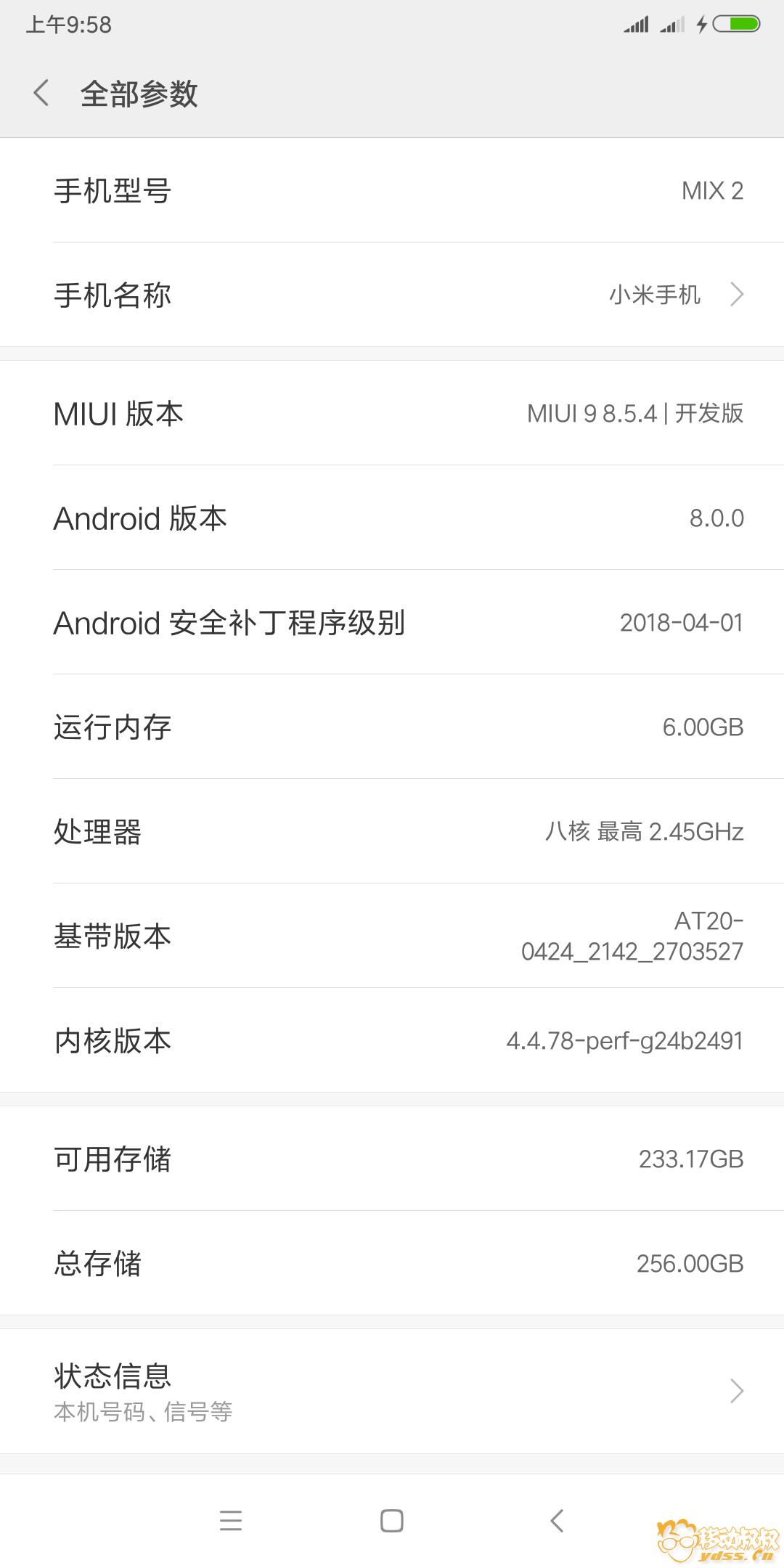 Screenshot_2018-05-05-09-58-11-155_com.android.settings.png