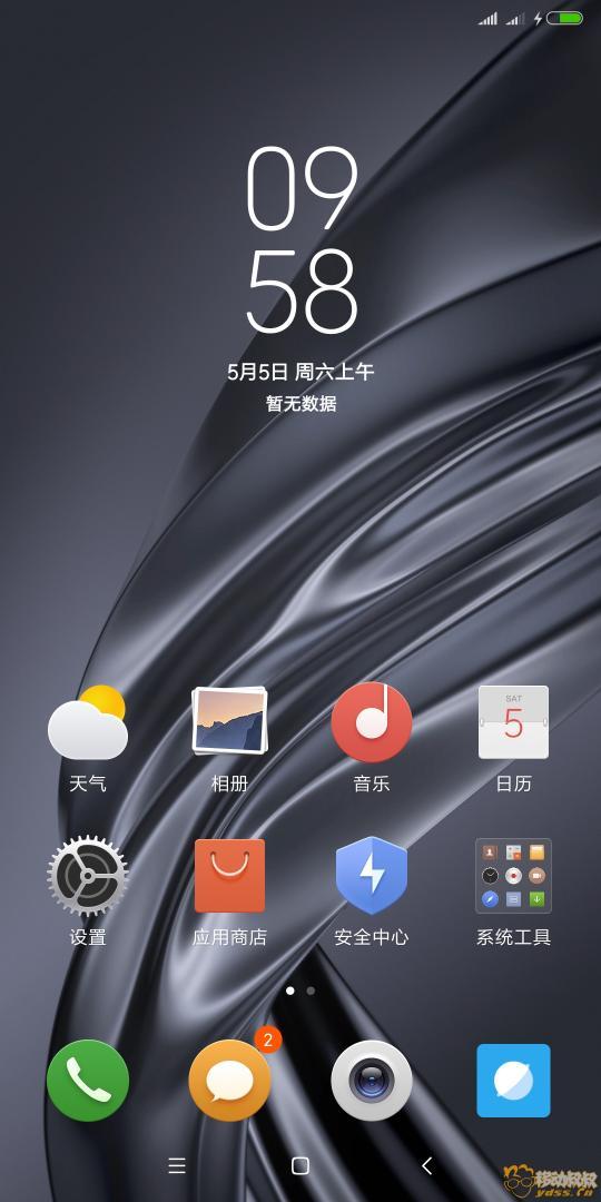 Screenshot_2018-05-05-09-58-29-877_com.miui.home.jpg