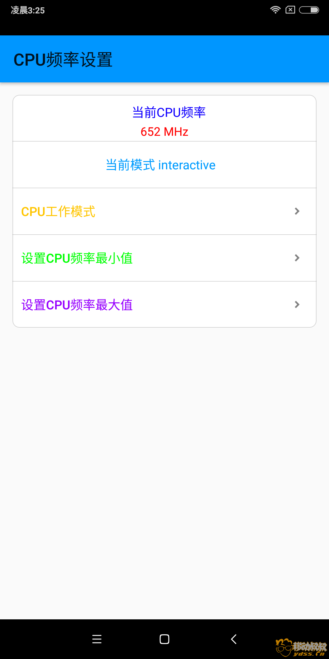 Screenshot_2018-05-07-03-25-26-462_com.zhanhong.t.png