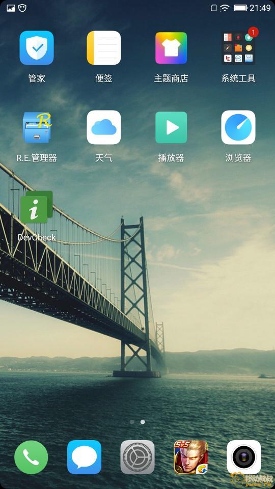 Screenshot_20180512-214920.jpg