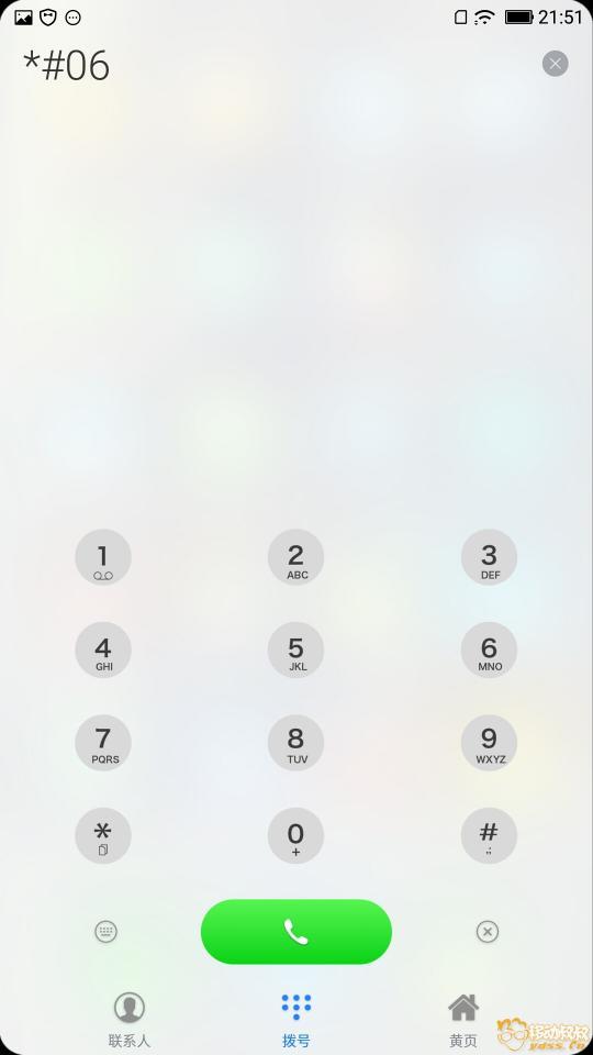 Screenshot_20180512-215128.jpg
