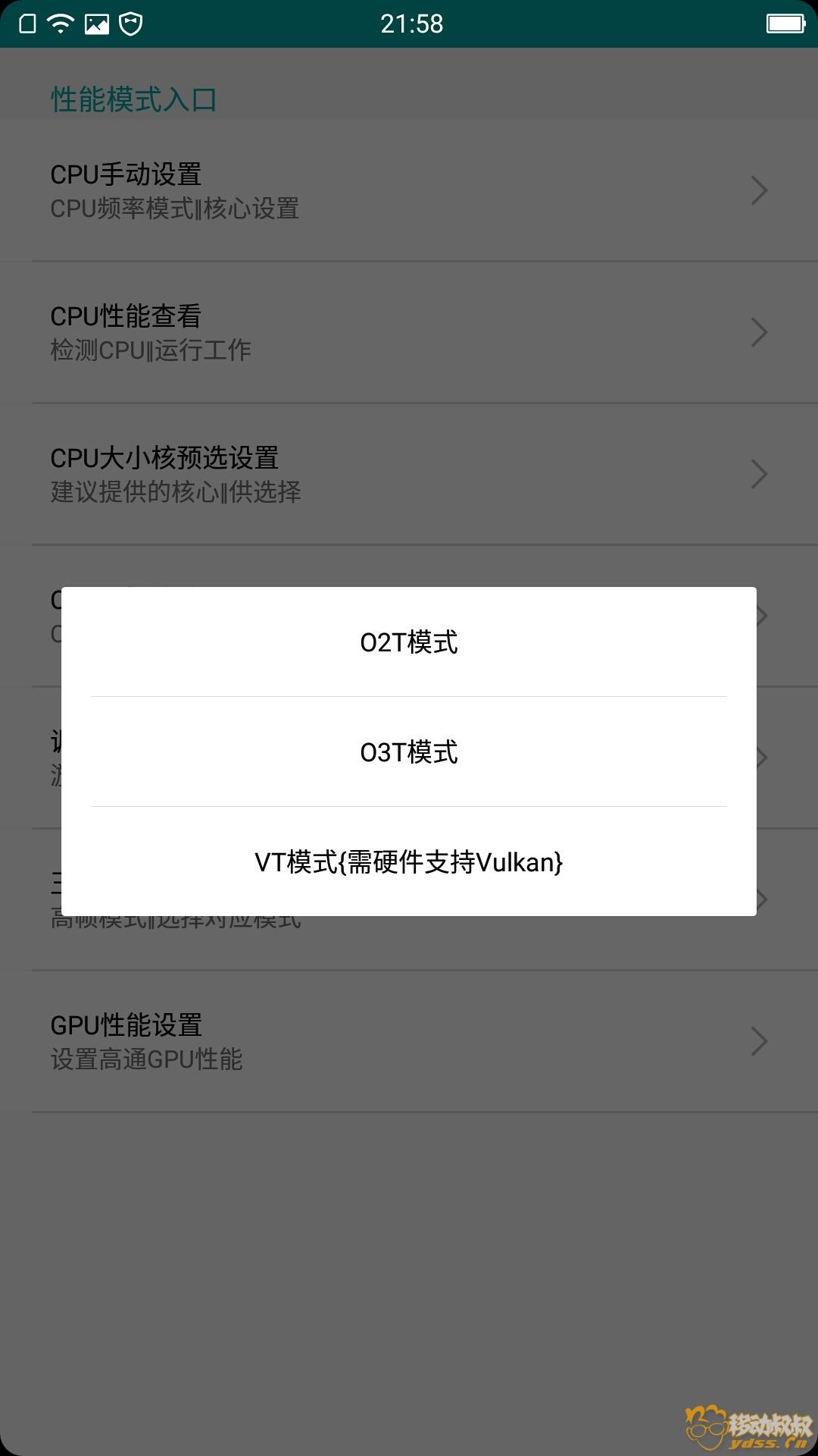 Screenshot_20180512-215808.jpg