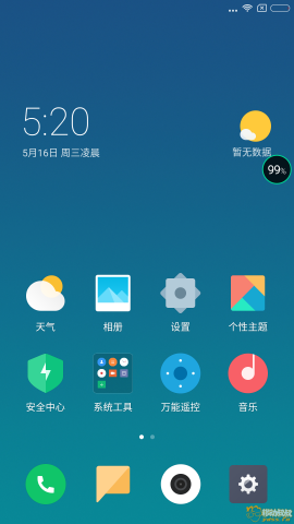 Screenshot_2018-05-16-05-20-49-727_com.miui.home.png
