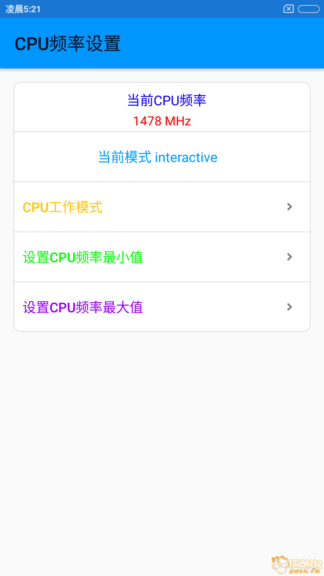 Screenshot_2018-05-16-05-21-05-710_com.zhanhong.t.png