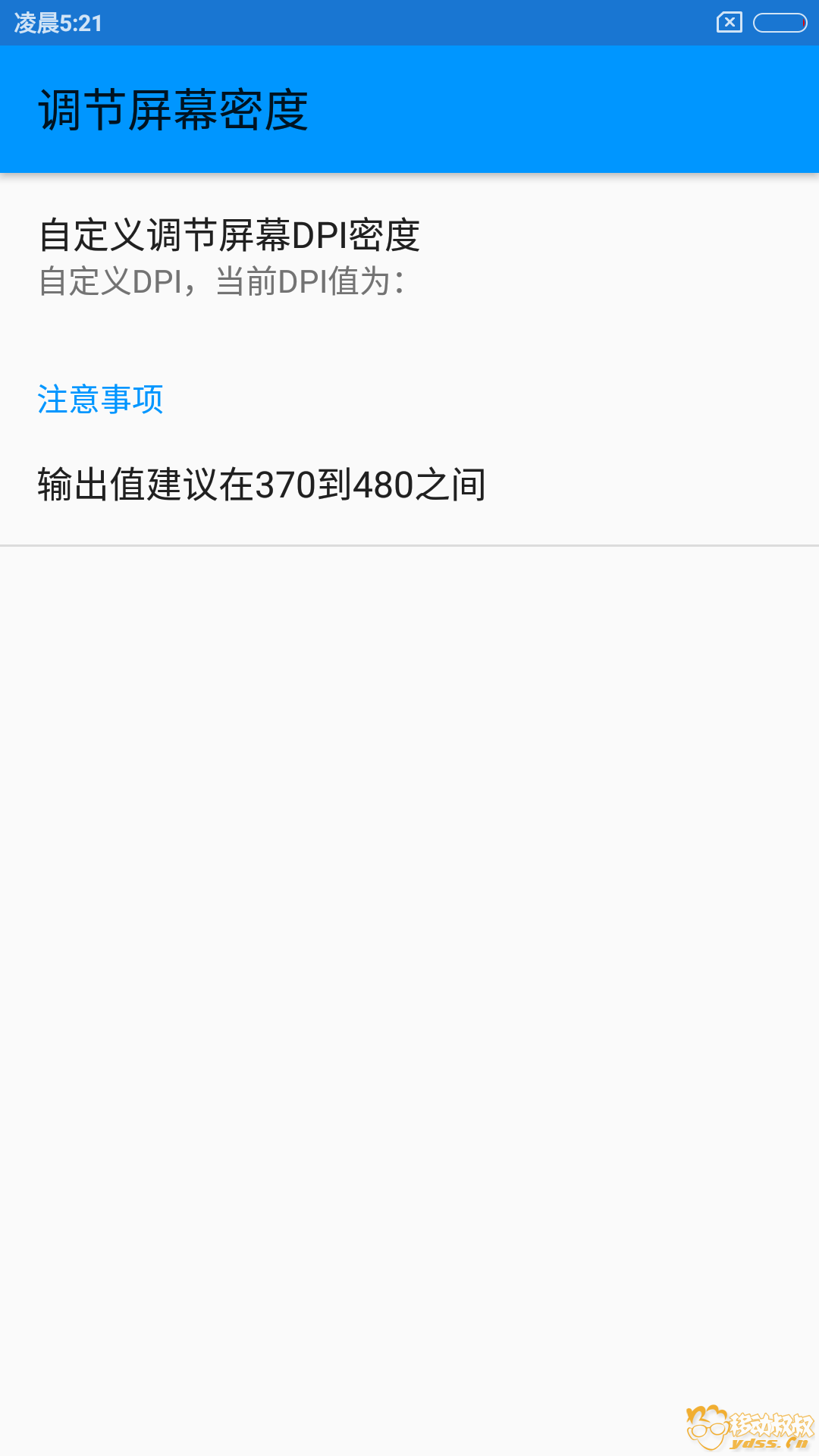 Screenshot_2018-05-16-05-21-10-105_com.zhanhong.t.png