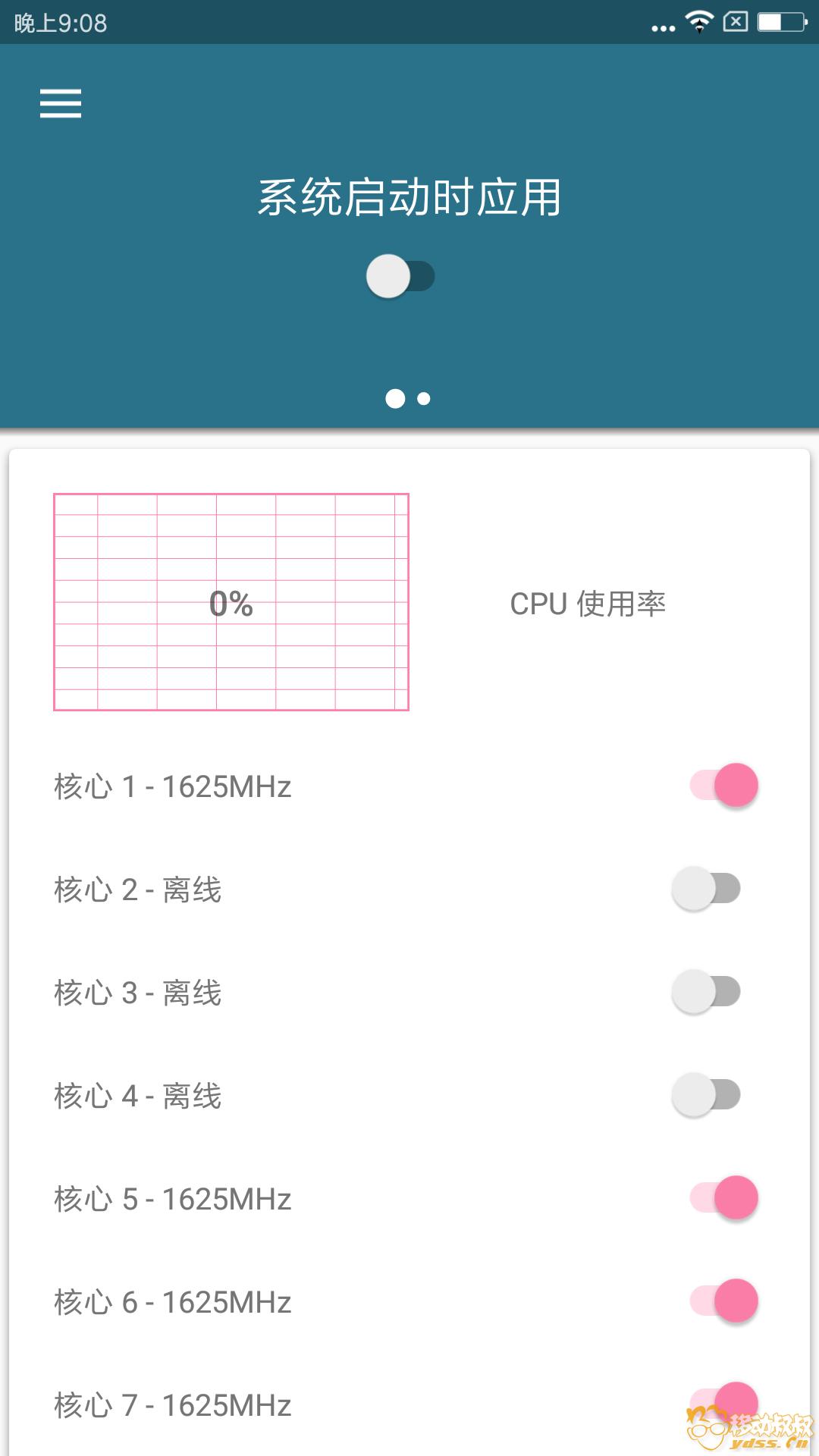Screenshot_2018-04-03-21-08-01-808_com.grarak.kerneladiutor.png