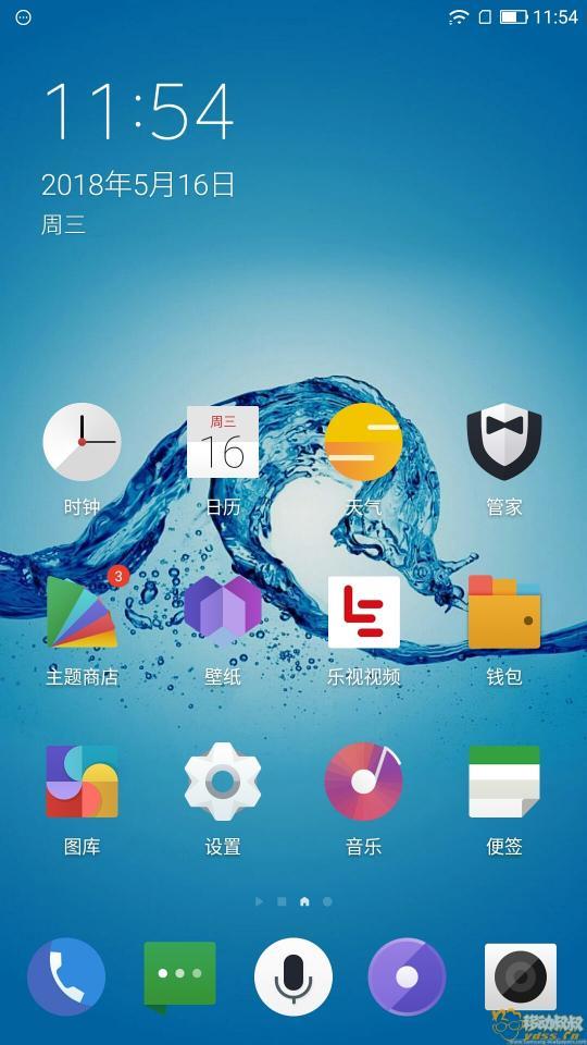 Screenshot_20180516-115439.jpg