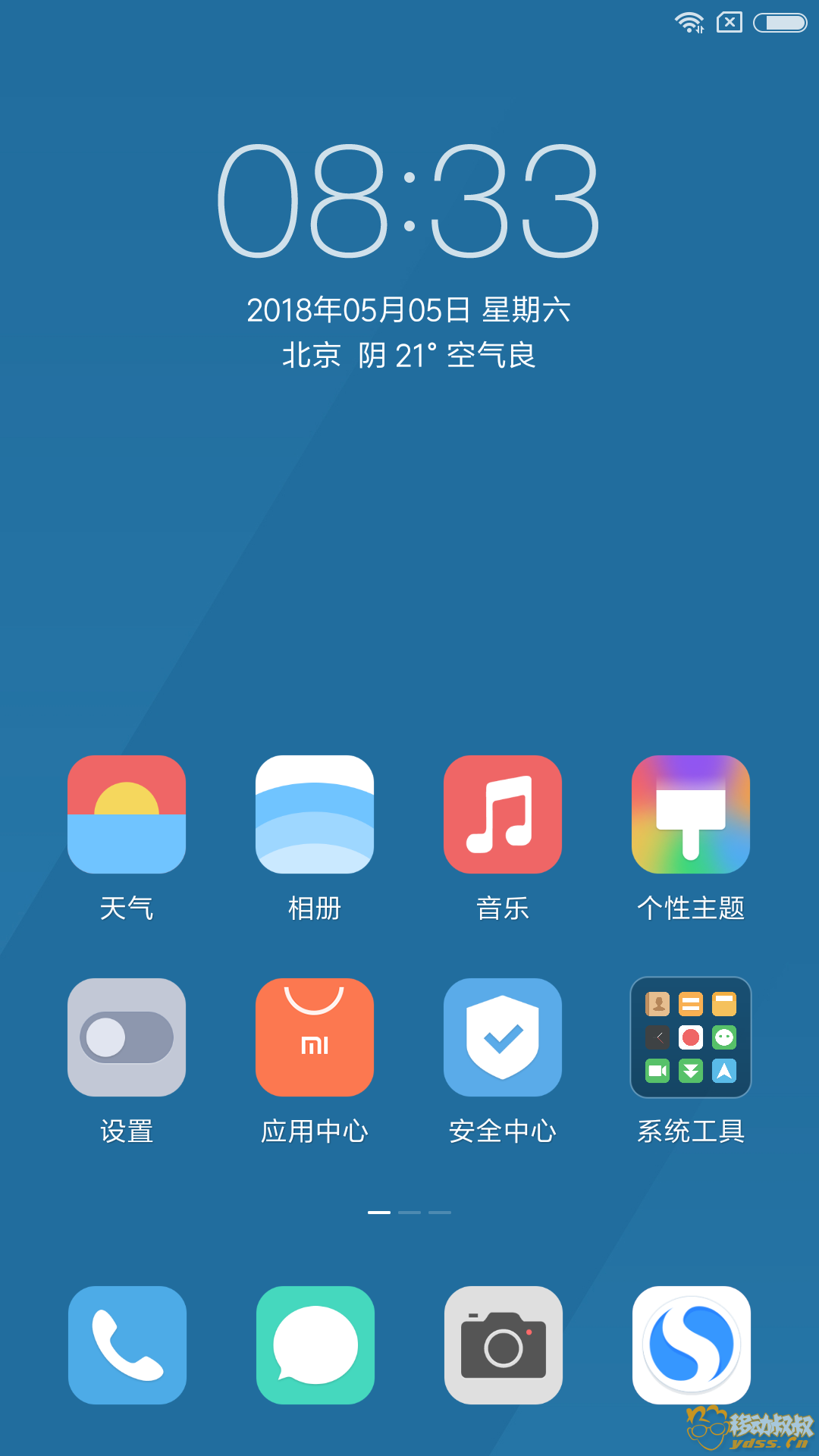 Screenshot_2018-05-05-20-33-37-761_com.miui.home.png