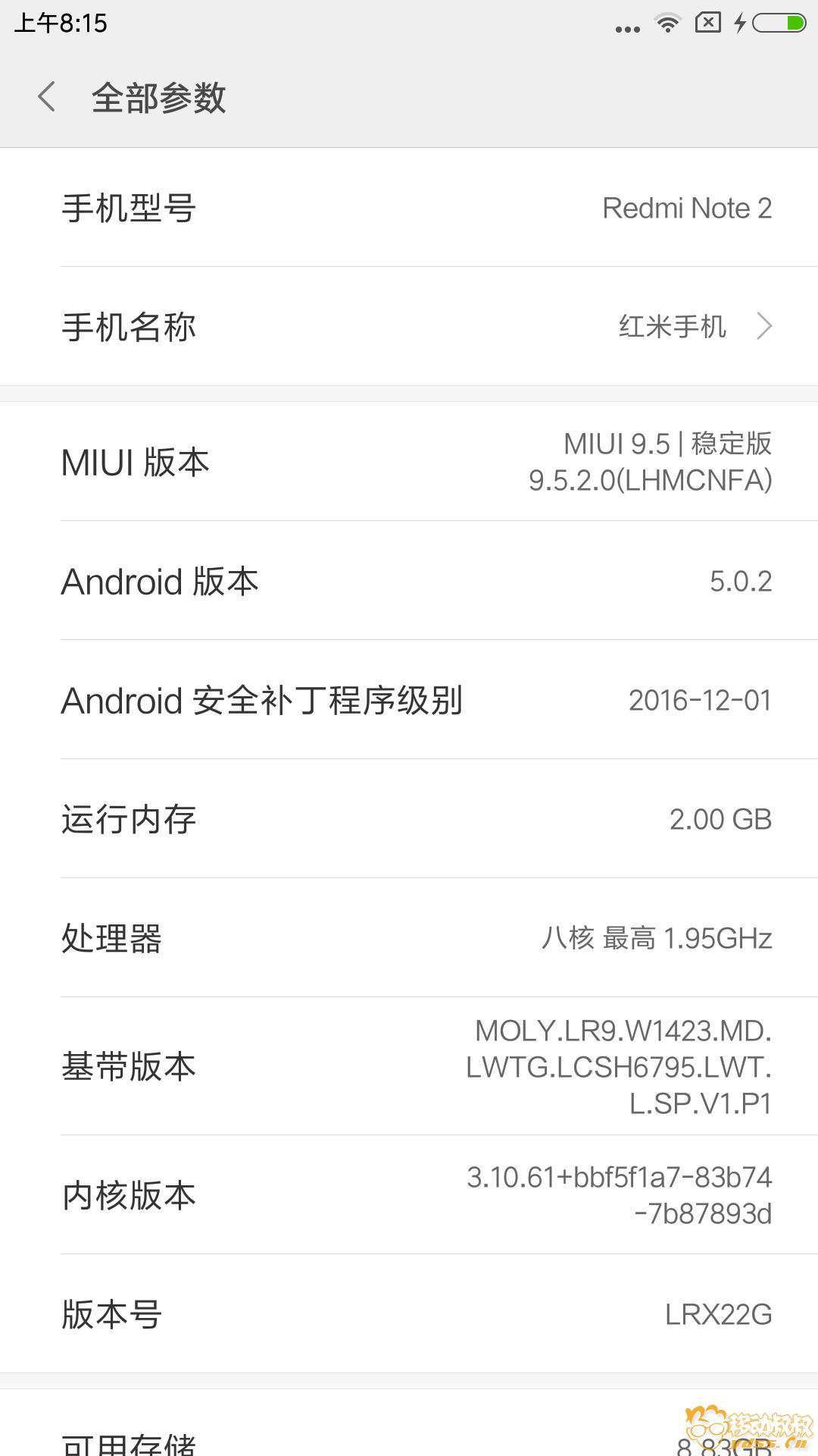Screenshot_2018-05-17-08-15-35-948_com.android.settings.png