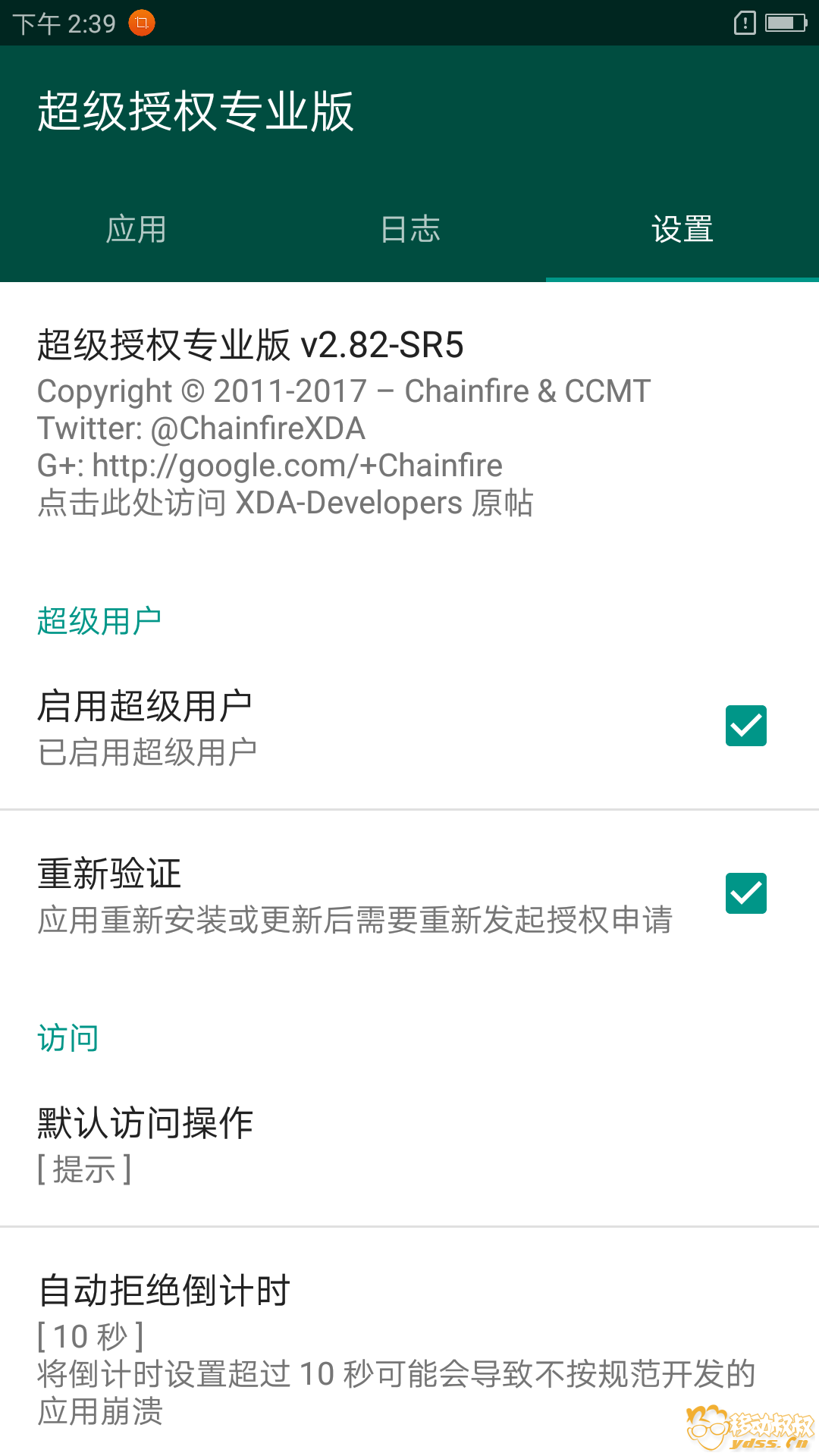 Screenshot_2018-05-17-14-39-08-0629309984.png