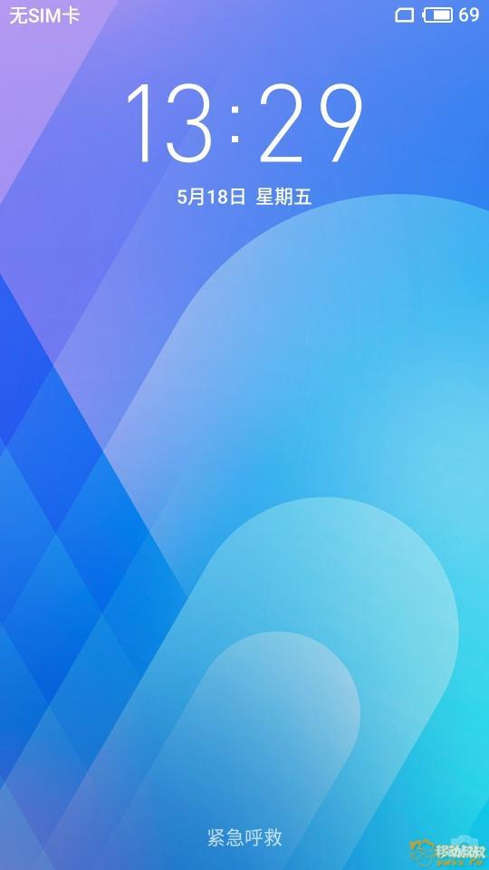 S80518-13295691.jpg