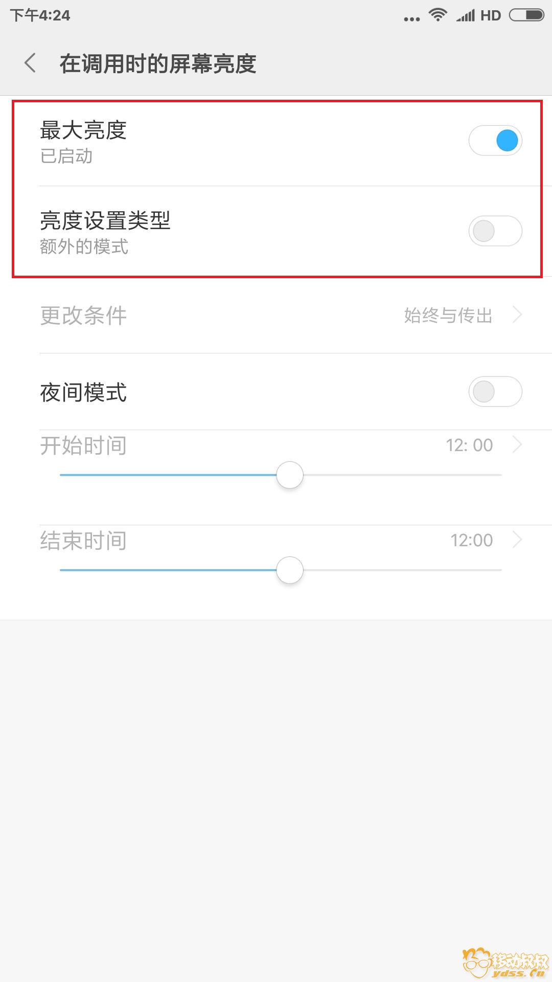 Screenshot_2018-05-19-16-24-20-023_com.android.phone.png