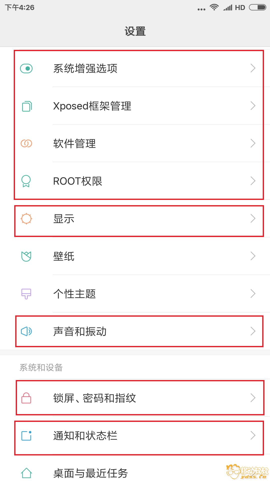 Screenshot_2018-05-19-16-26-38-892_com.android.settings.png
