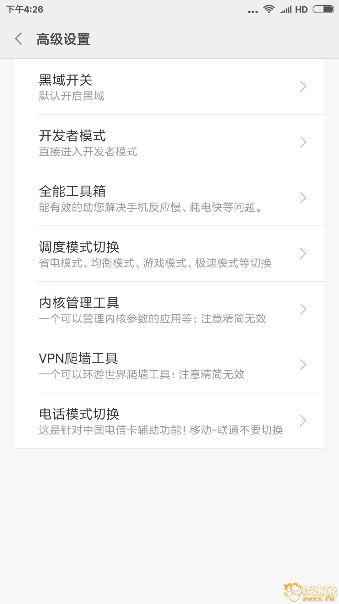 Screenshot_2018-05-19-16-26-53-689_com.makelove.settings.png
