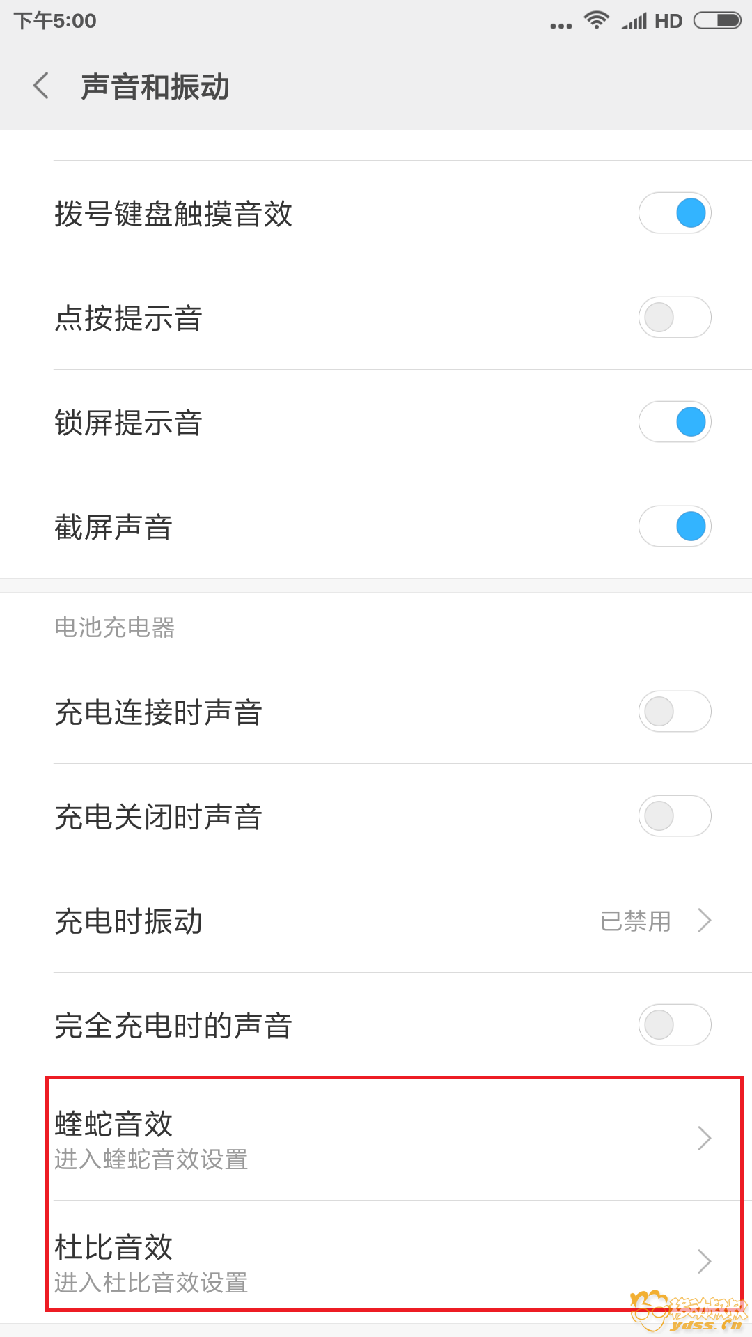 Screenshot_2018-05-19-17-00-29-809_com.android.settings.png