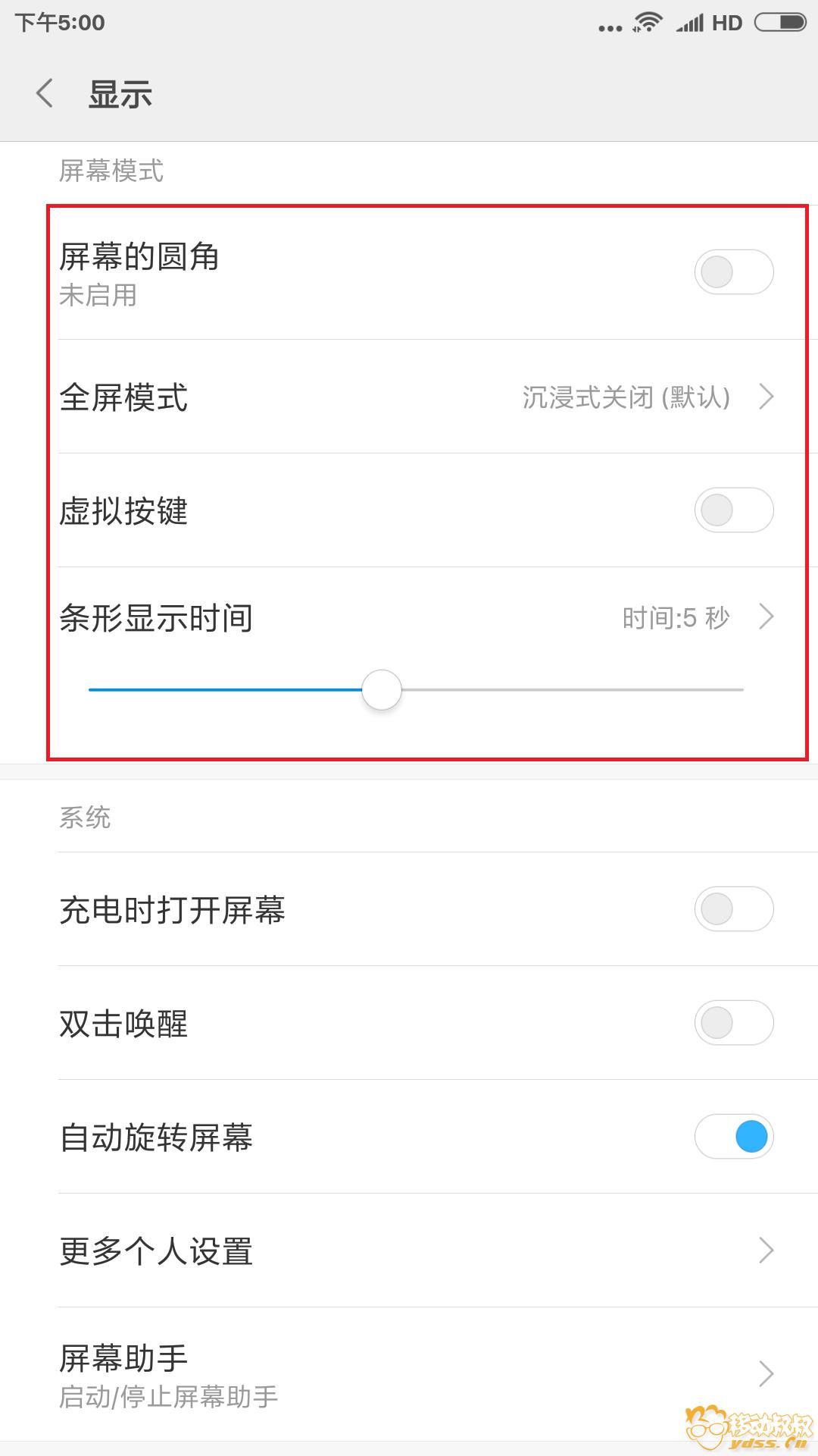 Screenshot_2018-05-19-17-00-13-477_com.android.settings.png