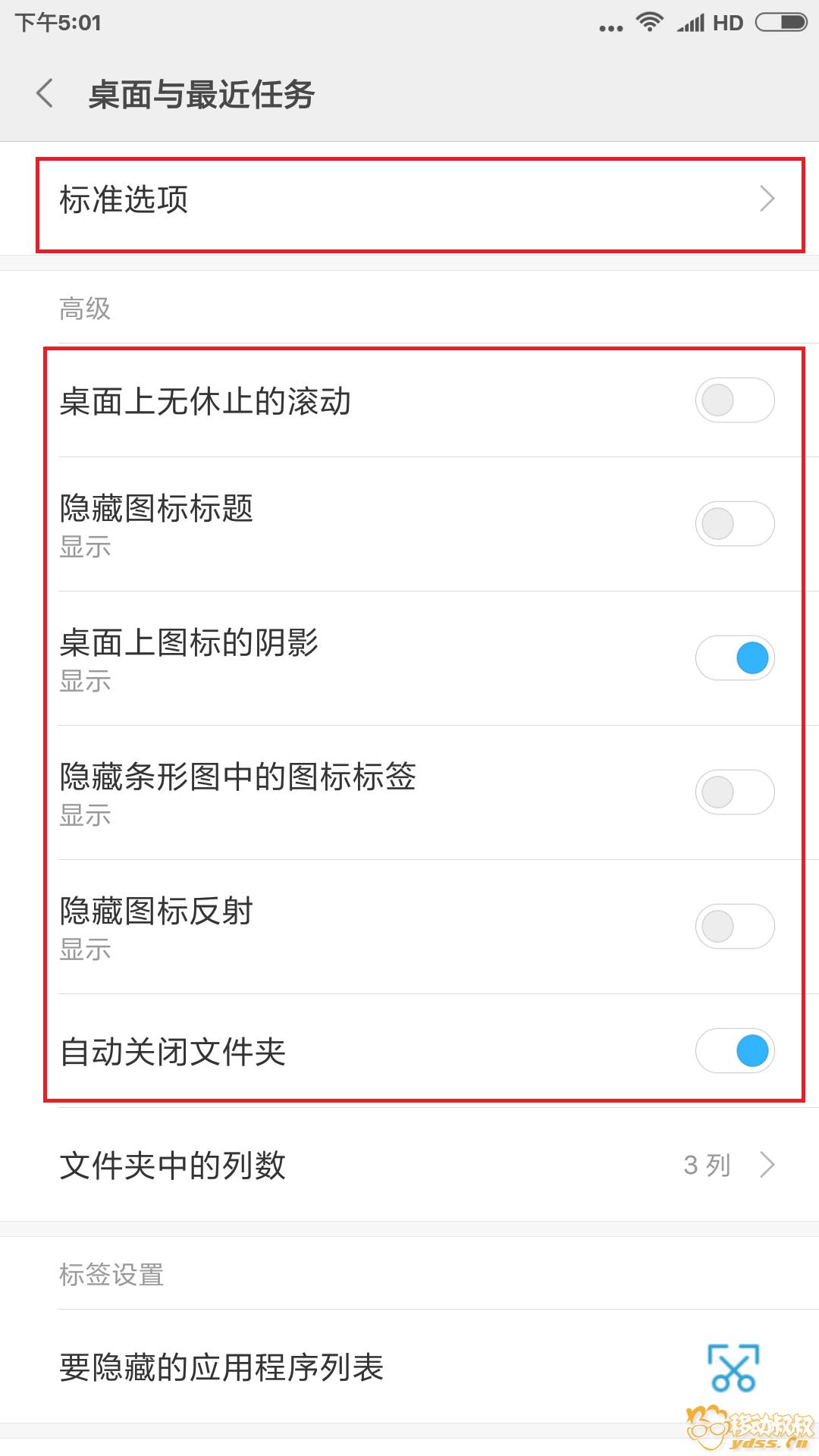 Screenshot_2018-05-19-17-01-25-242_com.android.settings.png