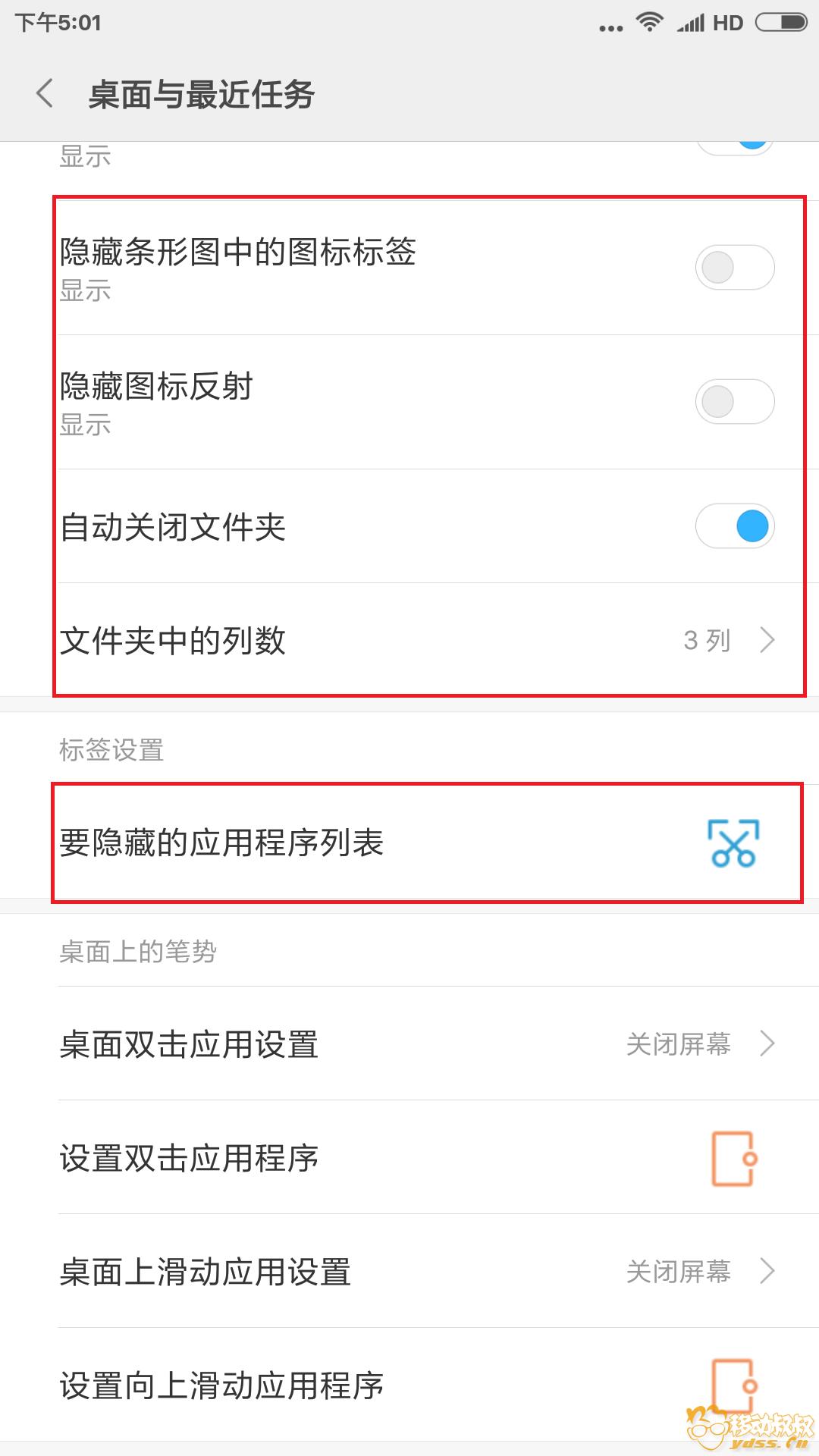 Screenshot_2018-05-19-17-01-27-632_com.android.settings.png