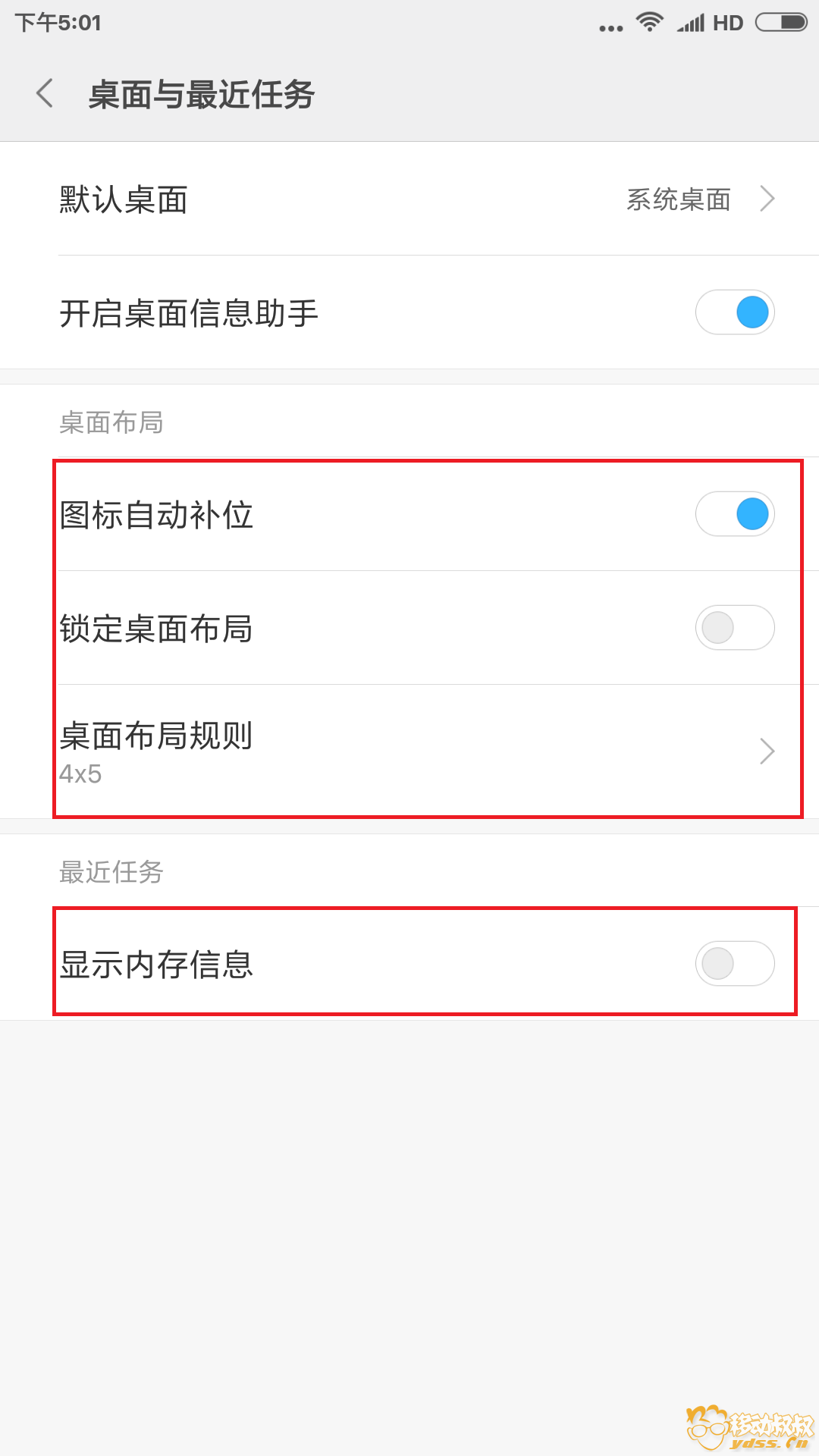 Screenshot_2018-05-19-17-01-31-001_com.miui.home.png