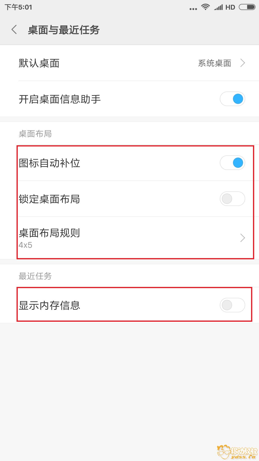 Screenshot_2018-05-19-17-01-31-001_com.miui.home.png