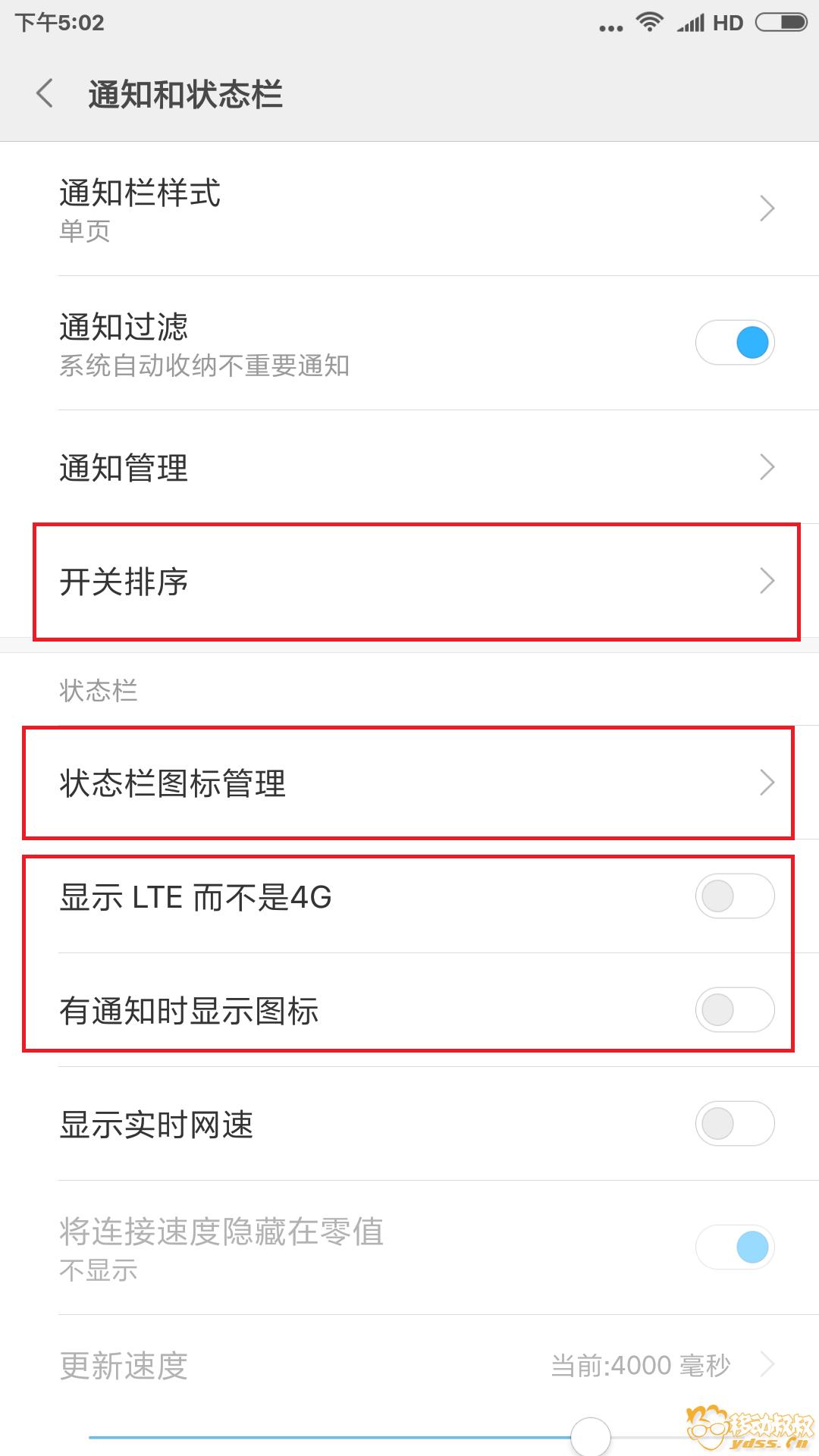 Screenshot_2018-05-19-17-02-14-229_com.android.settings.png