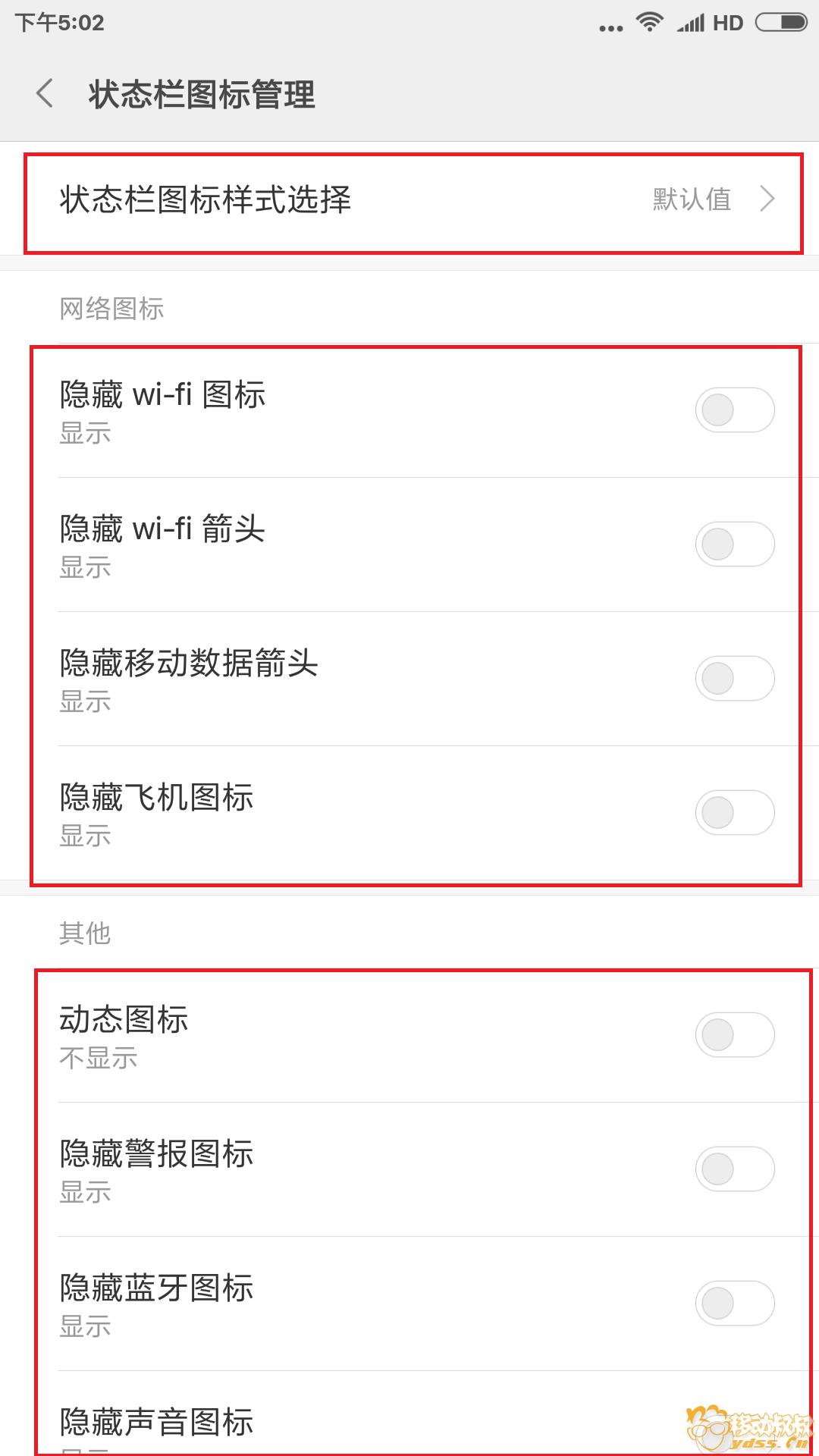 Screenshot_2018-05-19-17-02-34-250_com.android.settings.png