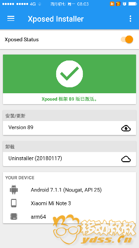 Screenshot_2018-05-21-08-03-07-055_de.robv.android.xposed.installer.png