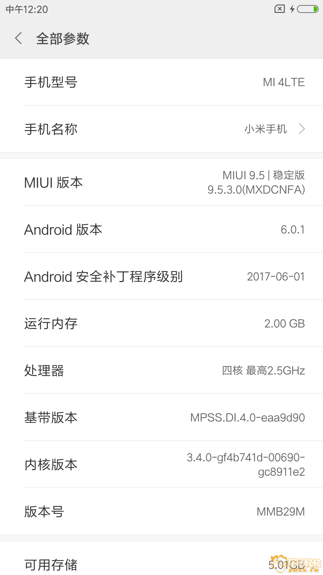 Screenshot_2018-05-21-12-20-55-928_com.android.settings.png