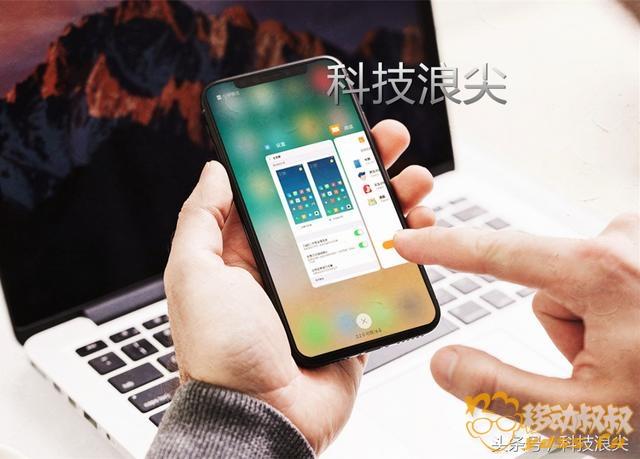 確定3月30日深圳發布:小米8安卓首發結構光Face ID