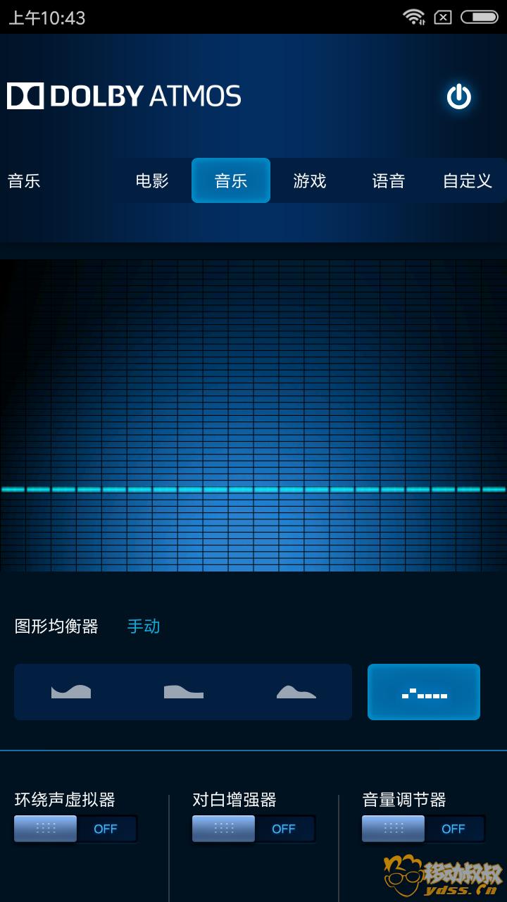 Screenshot_2018-05-23-10-43-29-634_com.atmos.daxappUI.png