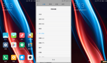 Screenshot_2018-05-24-17-13-06-359_com.miui.png