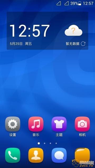 Screenshot_2018-05-25-12-57-17.jpg