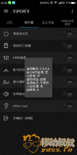 Screenshot_2018-05-26-21-01-41.png