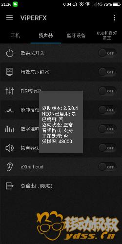 Screenshot_2018-05-26-21-26-59.png