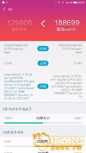 Screenshot_2018-05-27-08-30-25.jpg