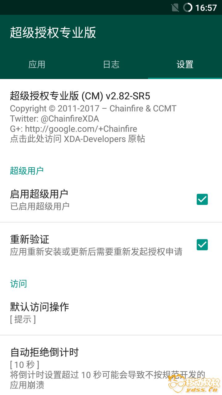 Screenshot_20180527-165709.png