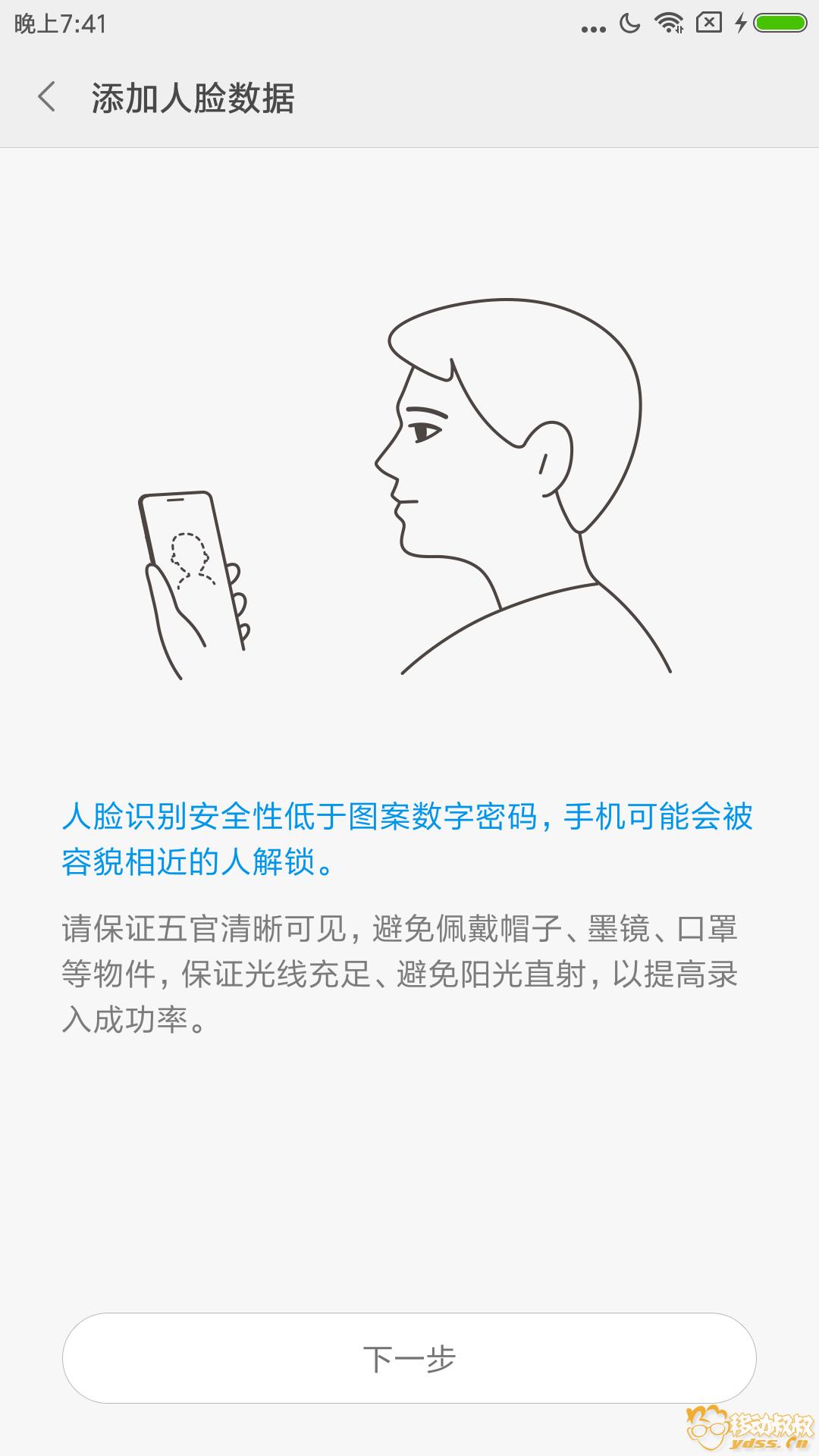 Screenshot_2018-03-07-19-41-45-054_com.android.keyguard.png
