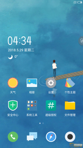 Screenshot_2018-05-29-04-34-26-390_com.miui.home.png