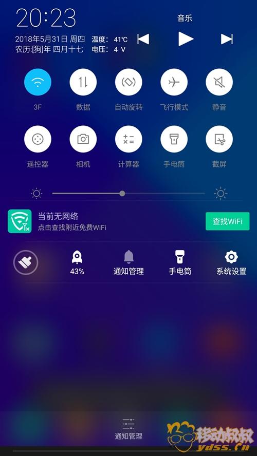 Screenshot_20180531-202310.jpg