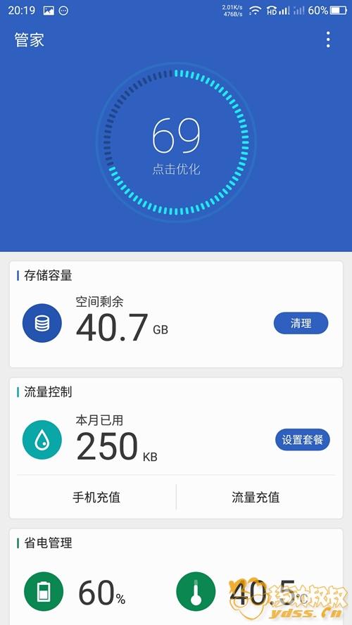 Screenshot_2018-05-31-20-20-00.jpg