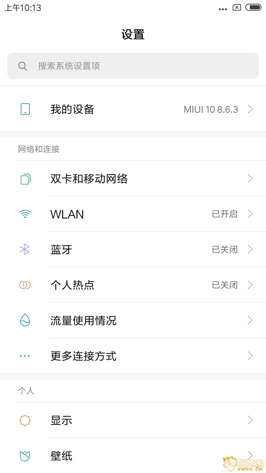 Screenshot_2018-06-03-10-13-06-195_com.android.settings.png