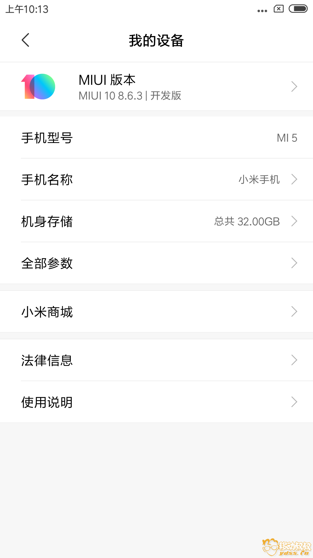 Screenshot_2018-06-03-10-13-11-196_com.android.settings.png