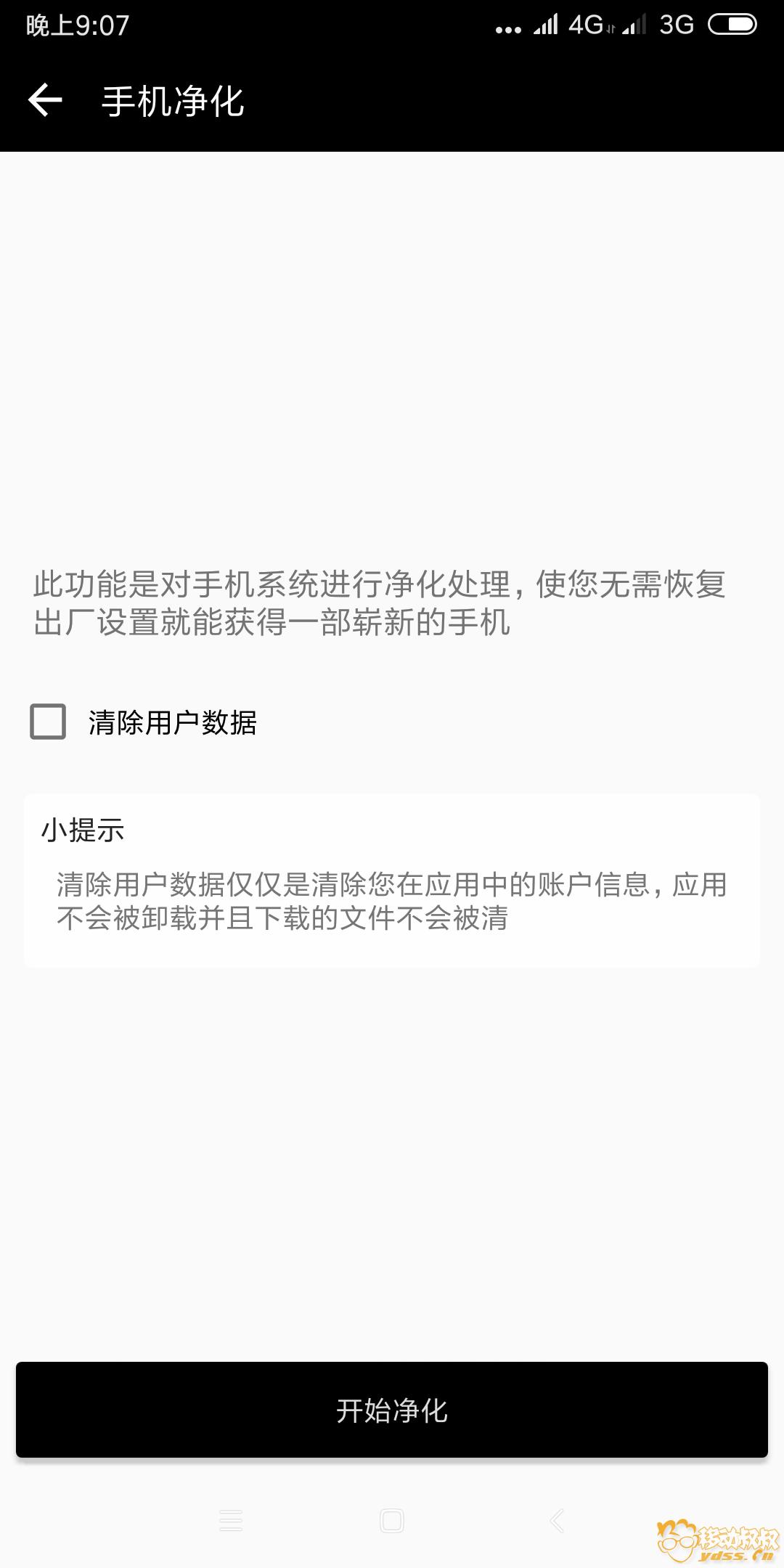 Screenshot_2018-06-02-21-07-54-292_com.grimos.tools.png