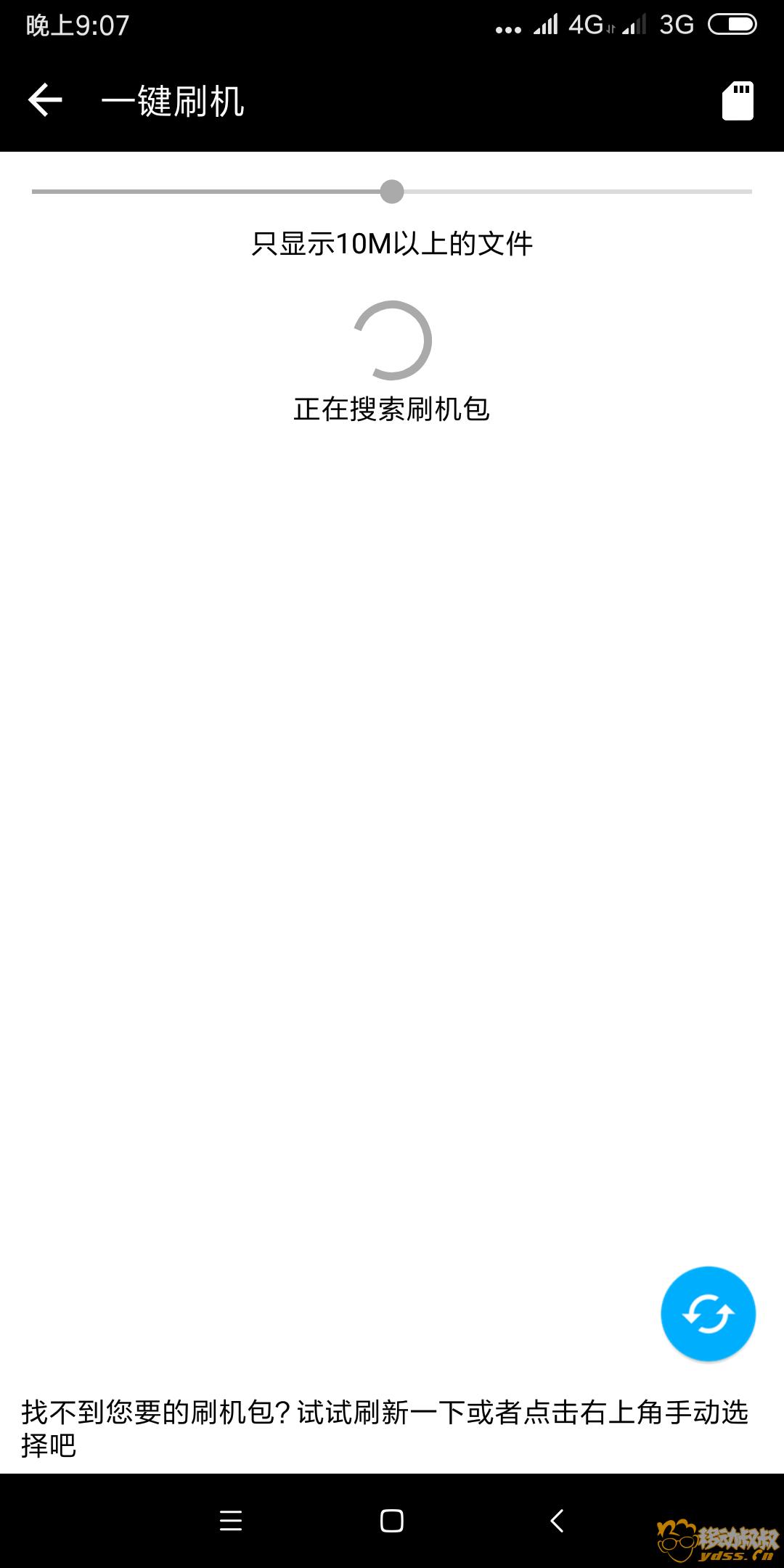Screenshot_2018-06-02-21-07-32-438_com.grimos.tools.png
