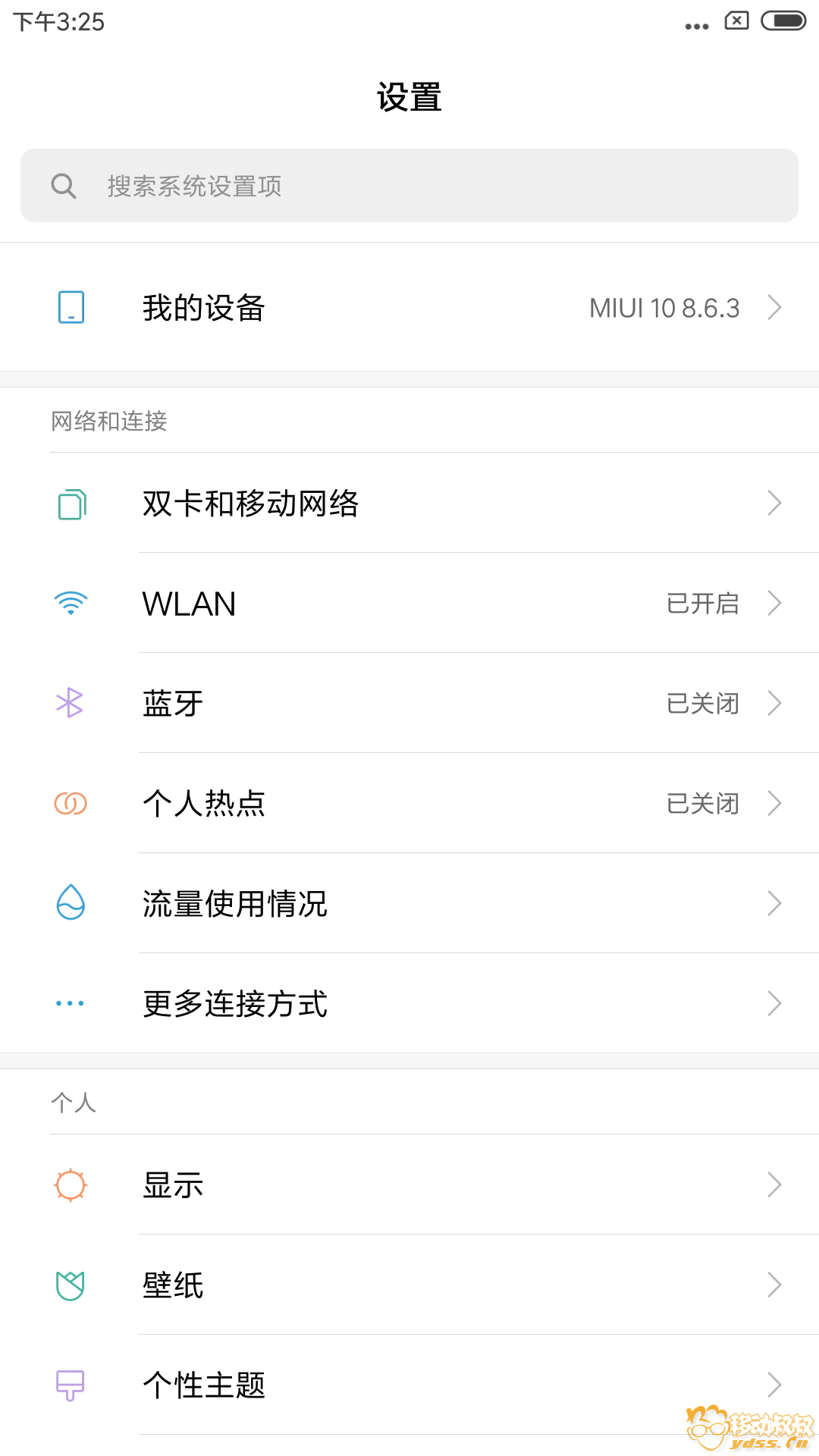 Screenshot_2018-06-03-15-25-59-812_com.android.settings.png