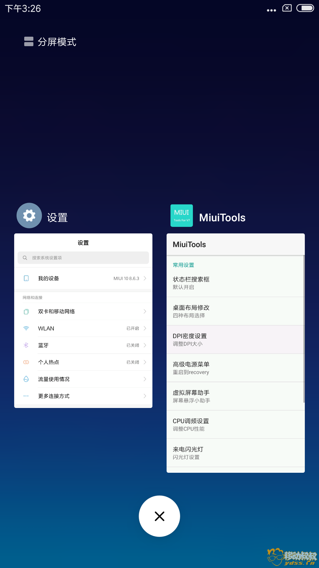 Screenshot_2018-06-03-15-26-07-119_com.android.systemui.png